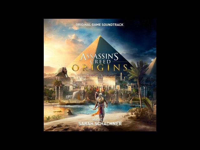 Bayek of Siwa | Assassin's Creed Origins (Original Game Soundtrack) | Sarah Schachner