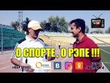 Разговор О Басте и Эминем (UGP Javlon) 2017