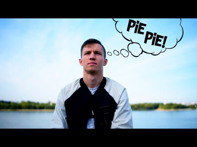Future PIE feat Chris Brown Choreography Artem Tereshkin Never Stop