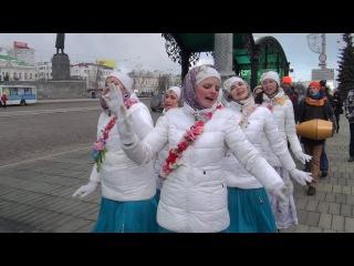 ХАРИНАМА-САНКИРТАНА в Екатеринбурге, 01.04.2017. Эпизод 3