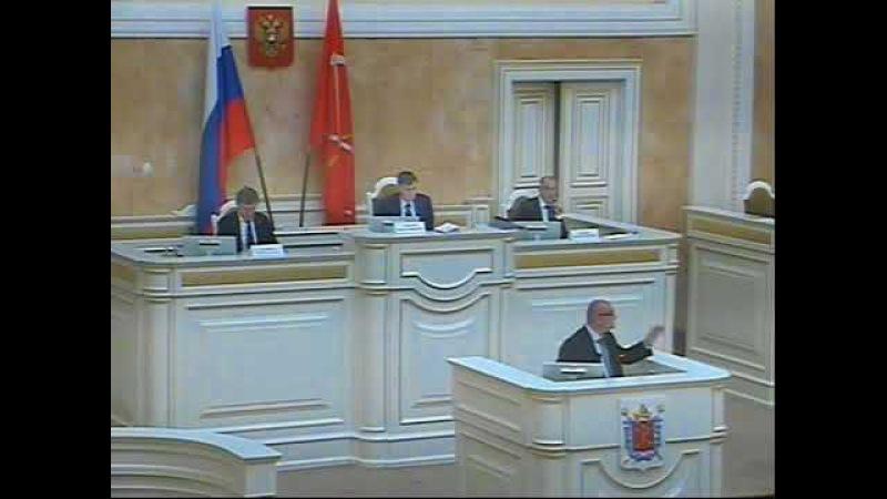 Принцип разделения властей в Петербурге
