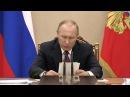 Вступительное слово Владимира Путина на заседании Наблюдательного совета АСИ