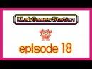 KLab Games Station: Episode 18