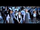 Танец на 1 сентября в школе Перемена!