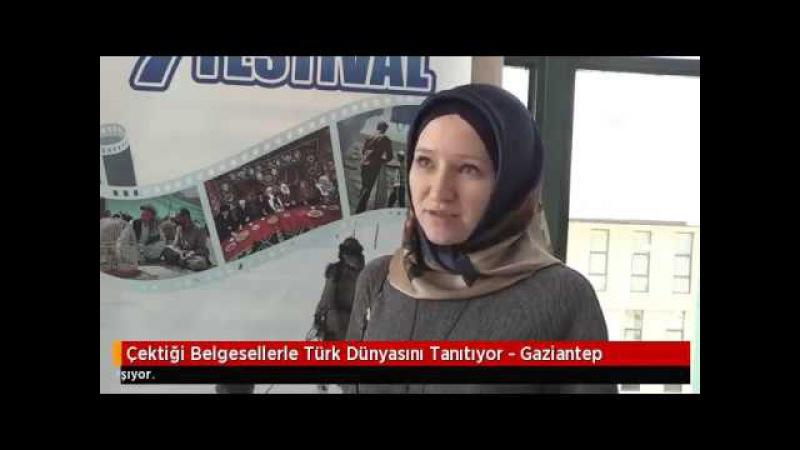Интервью для турецкого канала с Кирстен Гайнет. Газиантеп.Турция.