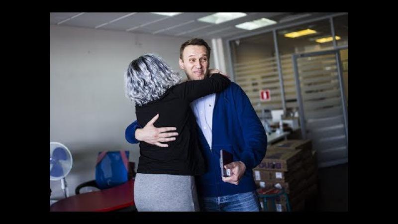 До свидания, но не прощай! Зеки провожают Навального