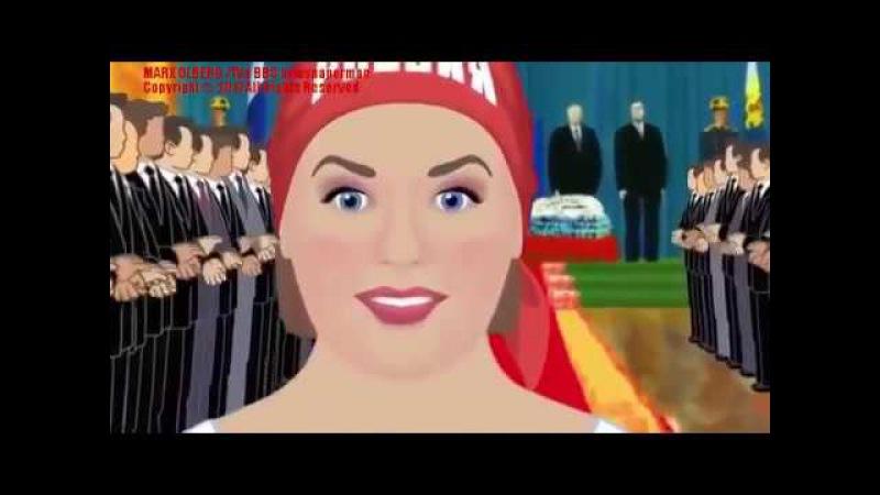Маленький и Большая. Путин и Россия/ Small ̆ and Big. Putin and Russia© 2017