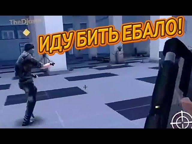 ДЖОСТИК ЖЖЕТ! - Нарезка со стримов Critical Ops