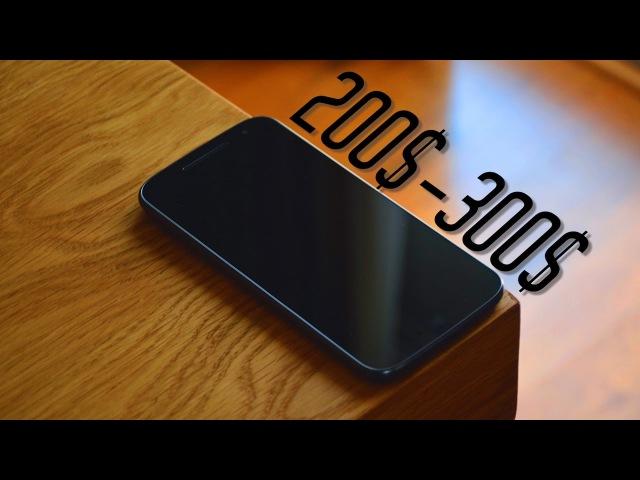 КАКОЙ ТЕЛЕФОН КУПИТЬ В 2017 ГОДУ ЗА 200$-300$? ЛУЧШИЕ СМАРТФОНЫ С ALIEXPRESS 2017