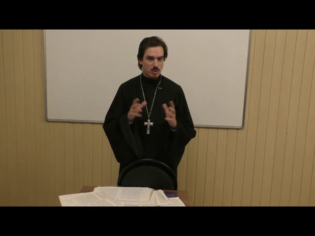 Протоиерей Константин Костромин. Была ли Русь крещена огнем и мечом?