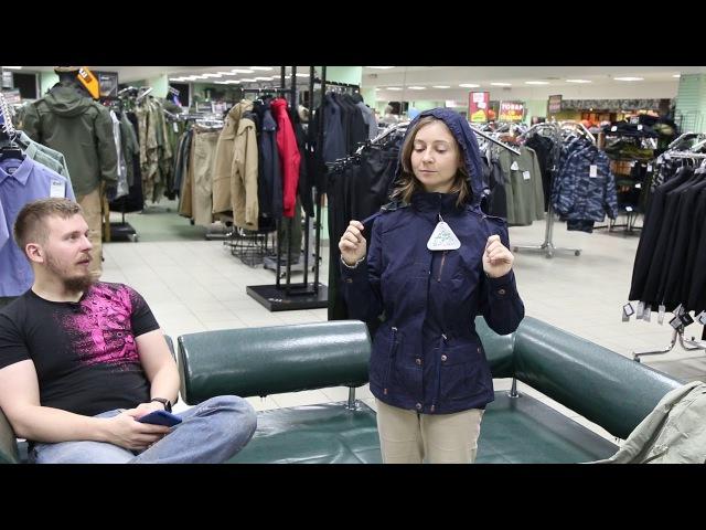 Женская куртка Splav «Tauranga»