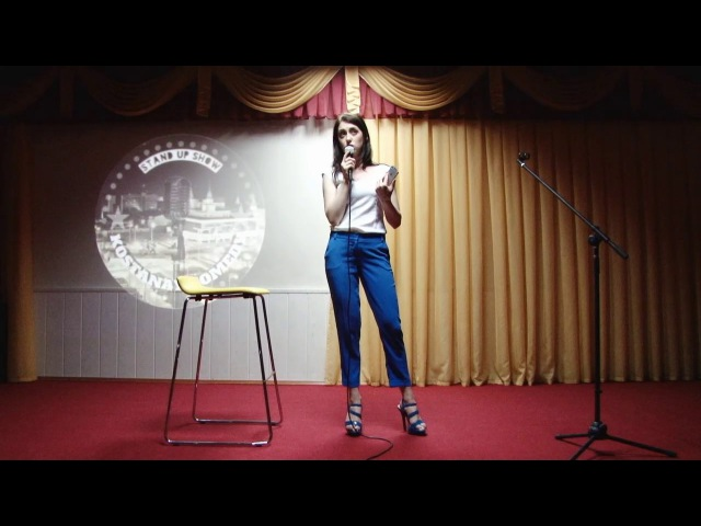 Stand UP Kostanay - Дарья Азарова