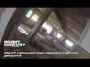 МВД ЛНР опубликовало видео задержания украинских диверсантов