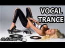 ♫ ¡Beautiful Mix Vocal Trance March 2017 45 ♫