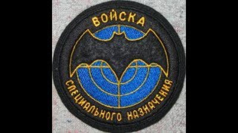 К Дню Военной разведки. С Праздником Военной Разведки