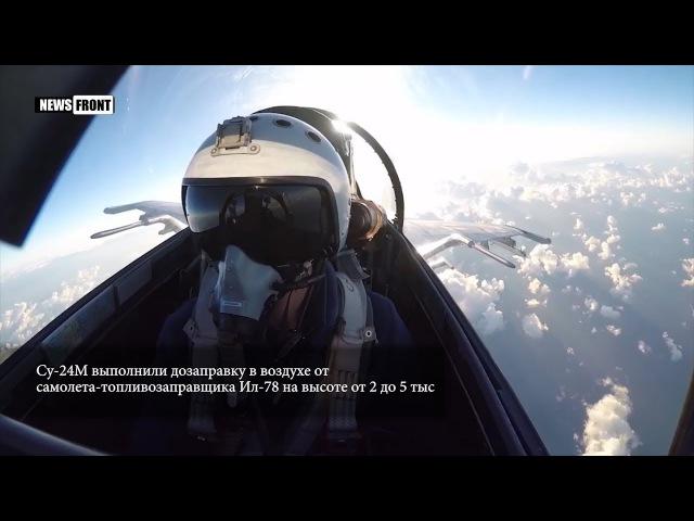 Бомбардировщики Су 24М отработали дозаправку в воздухе в Калининградской области смотреть онлайн без регистрации