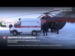 В Камчатском крае автобус столкнулся с Камазом, 6 человек в реанимации