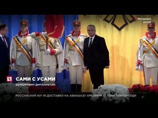 Игорь Додон потребовал от послов США и Румынии не вмешиваться в его работу