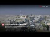 Иракские военные атакуют лагерь Аль-Газляни на юго-западе Мосула