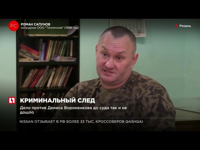Соседи Вороненкова заявили, что он присвоил метраж общей мансандры