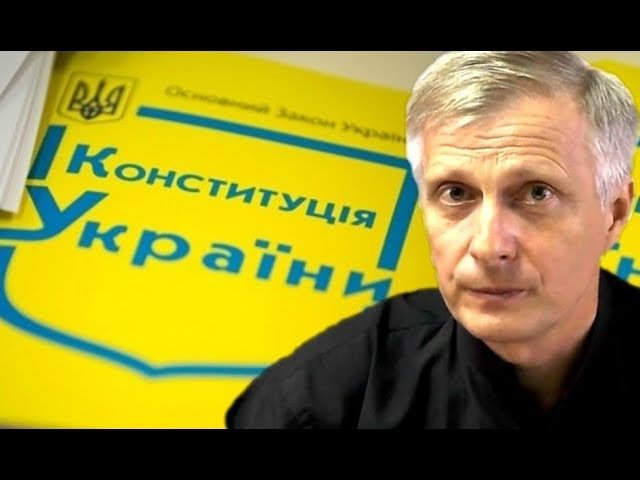 Вопрос о статусе Крыма закрыт. Читаем Конституцию Украины. Валерий Пякин.