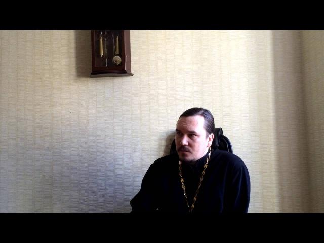 Священник Максим Курленко - Надо быть как Ванька-встанька