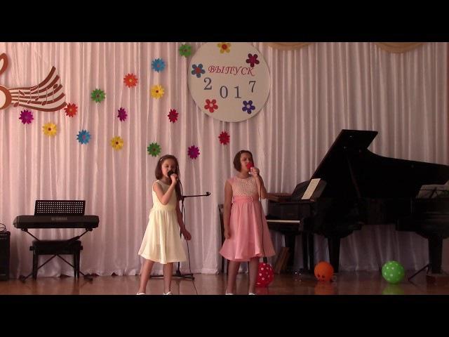 Сёстры Марьяна и Эмилия Щербань Твой сон