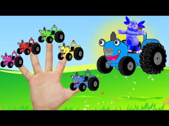 Песни для детей - Едет трактор - Лунтик - Мультик про машинки - Семья пальчиков
