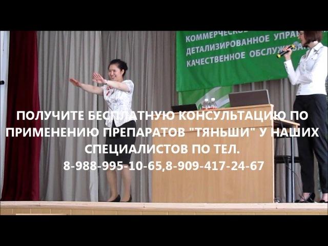 Ван Юймэй Упражнение на открытие каналов