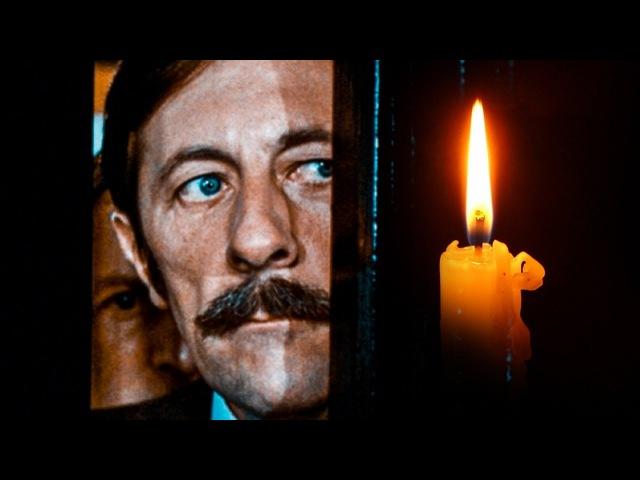 При загадочных обстоятельствах умер известный актер Фильмы с ним смотрел каждый
