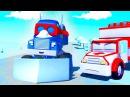 Трансформер Карл и Снегоочиститель в Автомобильном Городе Мультик про машинки ...