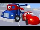 Трансформер Карл и гонщик в Автомобильном Городе 🏎️🚚 Мультик про машинки и гр...