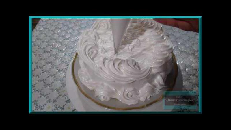 Очень простое украшение торта кремом