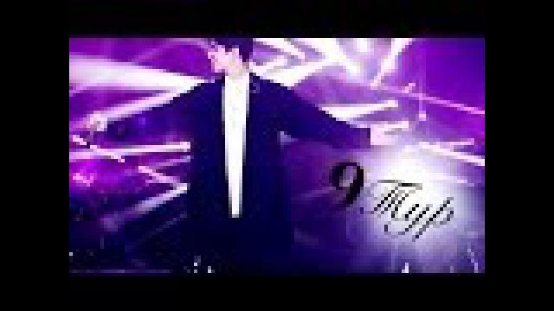 9 ТУР I'm a singer! ДИМАШ Кудайбергенов прошел в Финал (All by myself-Celine Dion)