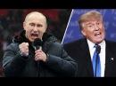 Вот что происходит на самом деле между США Россией и Китаем