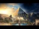 Assassins Creed Origins Soundtrack - Main Theme