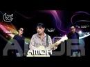 SUMAK ÑAN Tema: Amor (Sumak Ñan ft. Humber DT - Kaniz)