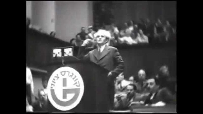 Запрещенный советский фильм о евреях 1973 г