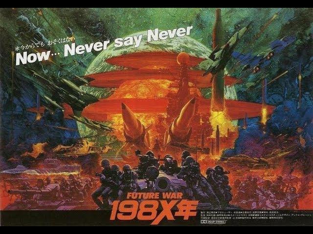 Future War 198X - Обзор