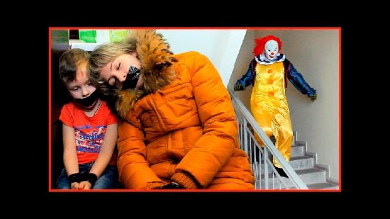 СТРАШНЫЙ КЛОУН Scary Killer Clown нас нашел ПРОНИК В НАШУ КВАРТИРУ Сбежали и едим домой