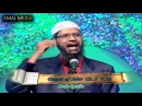 Я Христианка и я попаду в Ад Zakir Naik