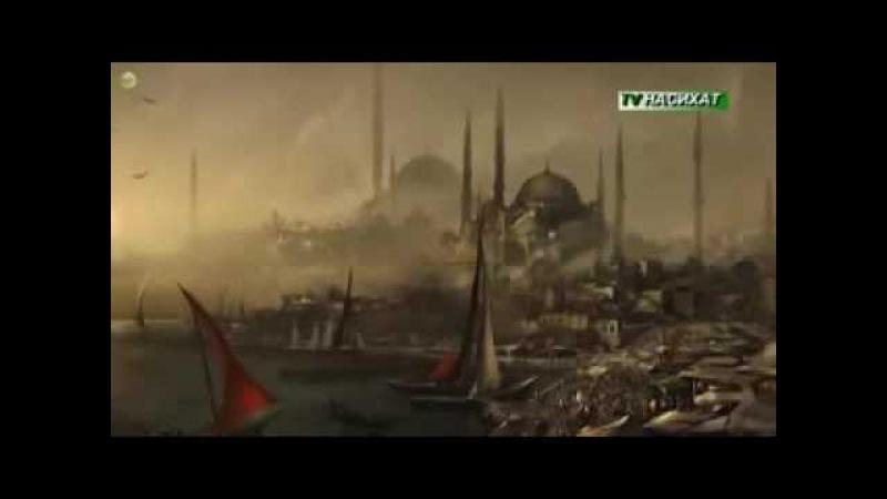 Три вопроса от правителя Рима к мусульманам