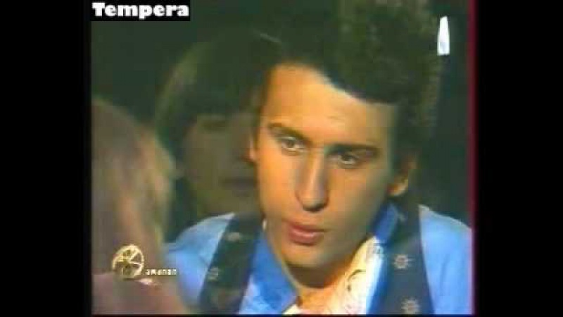 დეკემბერი 1984 წელი მერაბ სეფაშვილი დარეჯა