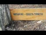 2я часть 9.02.2017. Ялта Боткинская тропа +8 высота 800 метров над уровнем моря