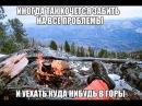 1-Я .ЧАСТЬ. 5.02.2017 Ялта Боткинская тропа 8 высота 800 метров над уровнем моря.