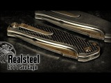 Самый адекватный EDC Нож Realsteel E771 Sea eagle