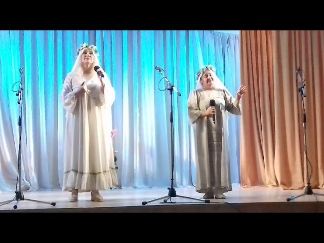 Дуэт Родники -Вера,надежда,любовь