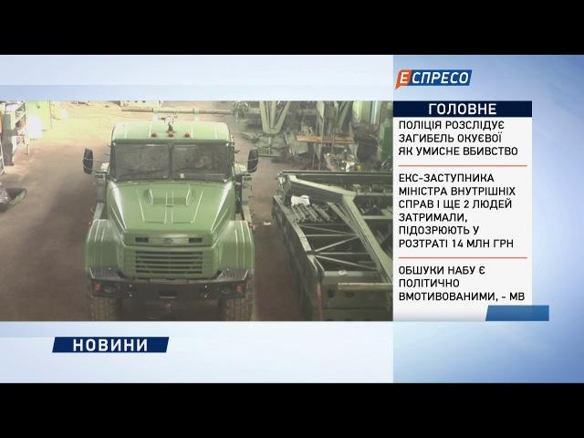 Розбиту військову техніку із зони АТО «реанімують» у Чернігові