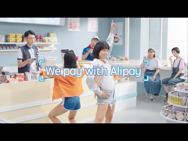 Alipay X May J Lee