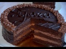 ✧ ТОРТ ПРАГА По ГОСТу Вечная Классика Торт Пражский ✧ Cake Prague ✧ Марьяна